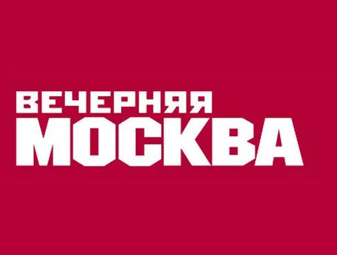 Вечерняя Москва о детских студиях красоты Baby Charm